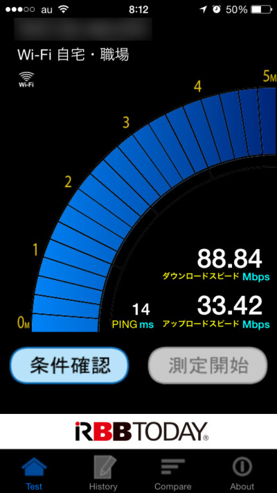 iPhone6 Wi-Fi