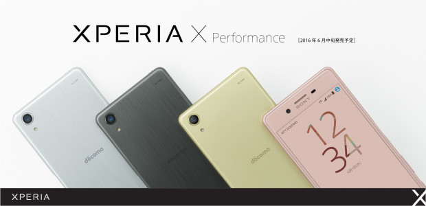 ドコモ Xperia X Performance