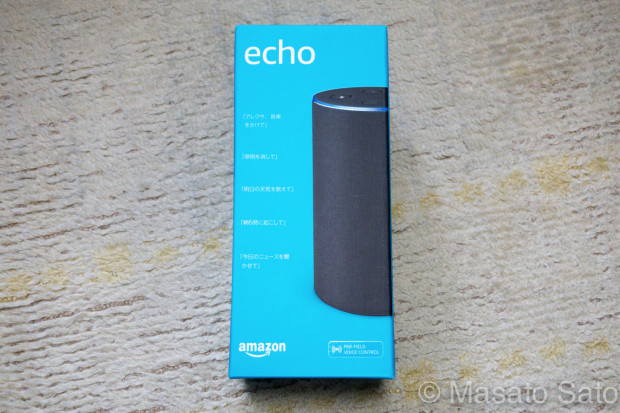 Amazon Echo Newモデル