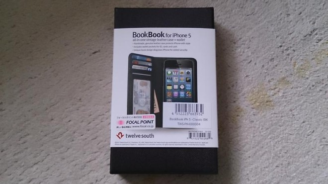 BookBook_for_iPhone5_02
