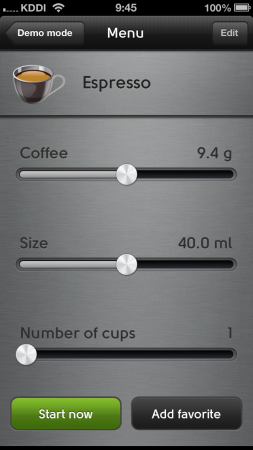 TopBrewer_app_02