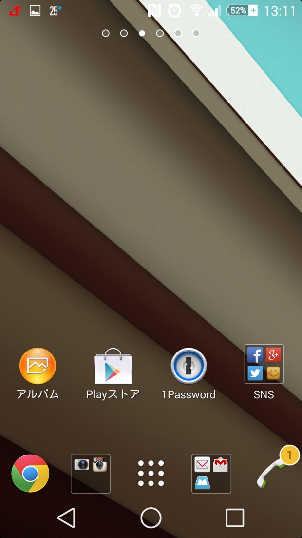 Xperia_Android_l001