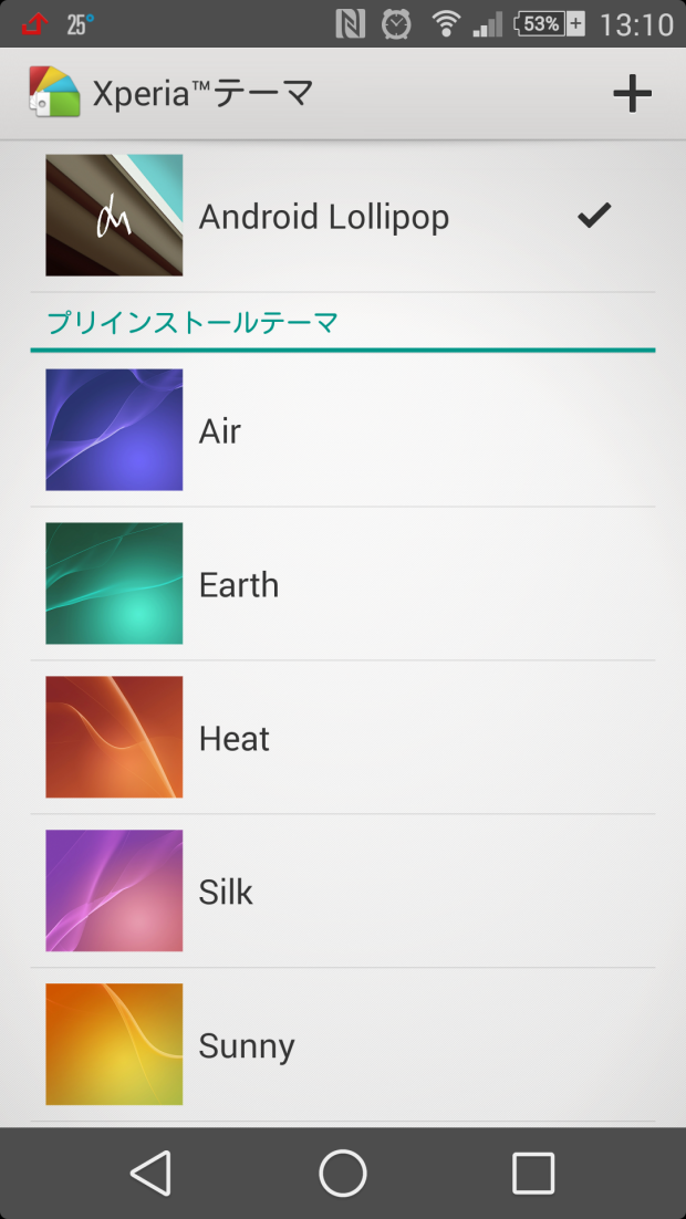 Xperia_Android_l002