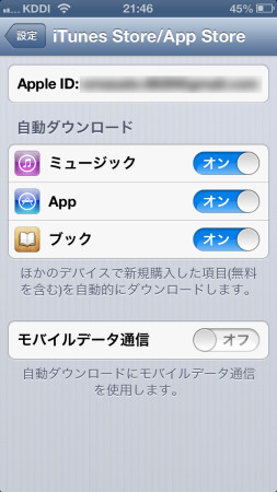 iPhone_iTunes_02