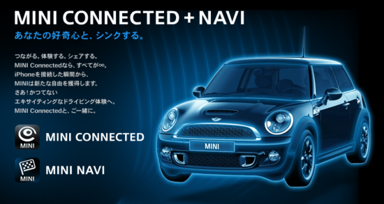 MINI CONNECTED+NAVI