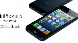 iPhone5_SoftBank