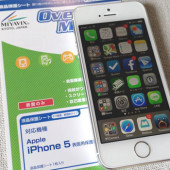 iPhone5s miyavix