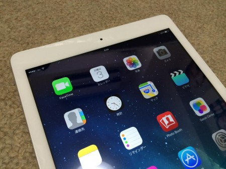 iPad Air Wi-Fi + Cellular 64GB シルバー