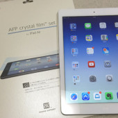 AFP crystal film set for iPad Airアイキャッチ