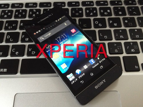 xperia_sx_top