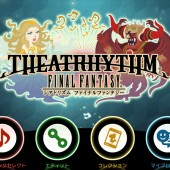 THEATRHYTHM FINAL FANTASYアイキャッチ